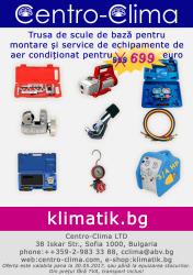 Основен комплект инструменти за монтаж на климатични инсталации