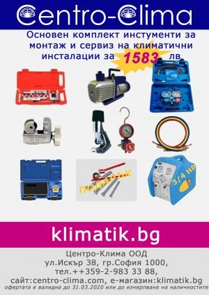 Basic tool kit for installation and service of air conditioning