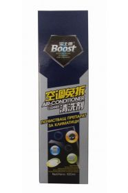 Boost spray air-conditioner cleaner - 500 ml